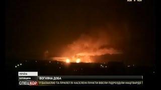 На Харківщині палає місцевий військовий склад боєприпасів