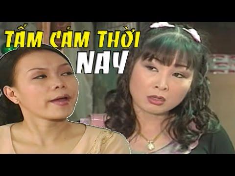 Cải Lương Việt ▶Tấm Cám Thời Nay Tập 1 - Việt Hương Hồng Vân
