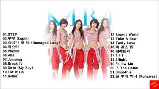 카라 모음 22곡 (K-pop) Kara Best Collection 22 Songs