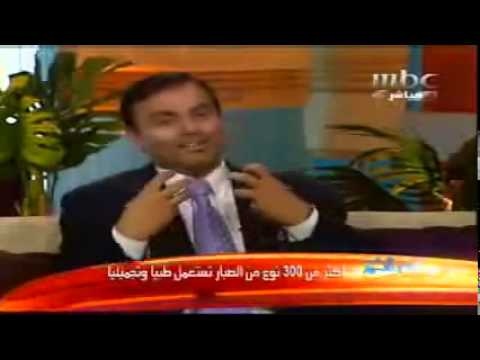 Aloe Vera الصبار أو wmv   YouTubevia torchbrowser com