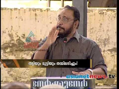 Kerala politics focuses A K Antony Nerkkuner 10th Oct  2013 Part2 നേര്ക്കുനേര്