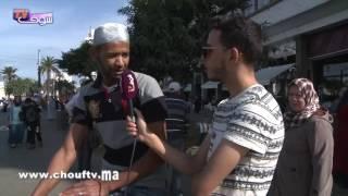 هضرة الزنقة: اضحك مع معنى مصطلحطنطنتوعند لمغاربة | هضرة الزنقة