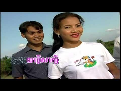 Nhac khmer romvong 08