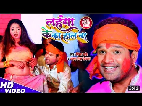 लण्ह्गा बा LOKHNOW song dance video Kheshari lal yadav Romantic funny love