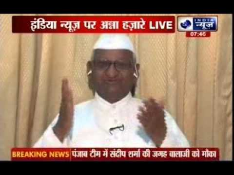 India News Exclusive interview with Anna Hazare