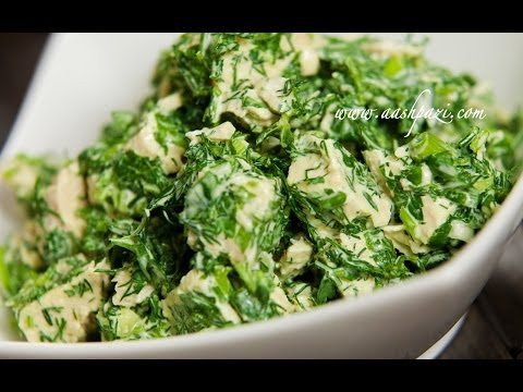 Chicken Salad (Healthy Salad) Recipe