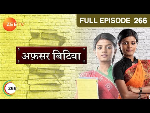 Afsar Bitiya Dec 26 Episode Video