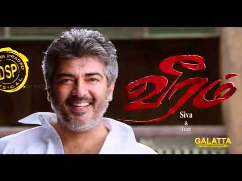 Veeram music launch on December 20th