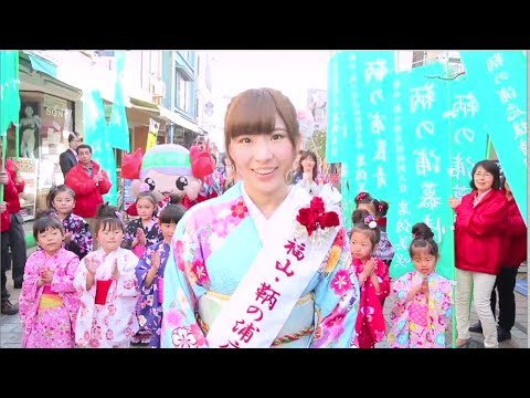 恋するフォーチュンクッキー 岩佐美咲 演歌Ver.(福山市 久松通商店街編)/ AKB48[公式]