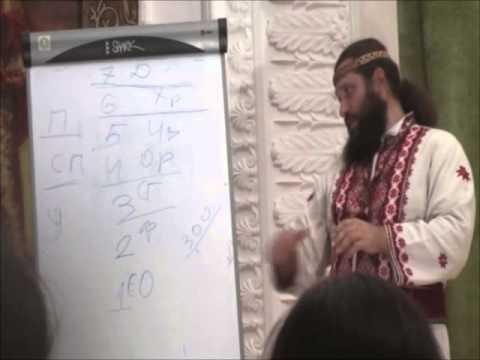 Отец Владимир Куровский. Об уровнях ведения войны (10.09.2009)