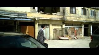 New World (2013) Trailer