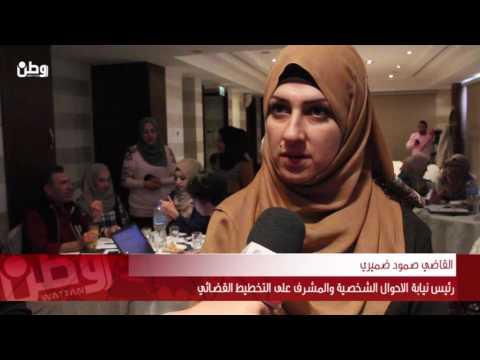 دورة تدريبية للصحفيين على تغطية أخبار القضاء الشرعي