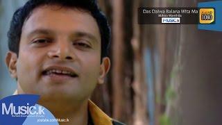 Das Dalwa Balana Wita Ma - Mihira Manthila