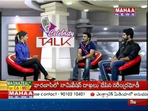 Celebrity Talk With Billa-Ranga Movie Team || Part01