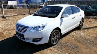 2014 Lifan Cebrium (720). Start Up, Engine, and In Depth Tour.. MegaRetr