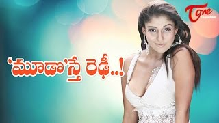 Nayanthara ready to act in Spicy Character