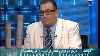 الطبيب | استخدام المناظير فى علاج امراض النساء  و تأخر الحمل مع ( د/ احمد راجح )
