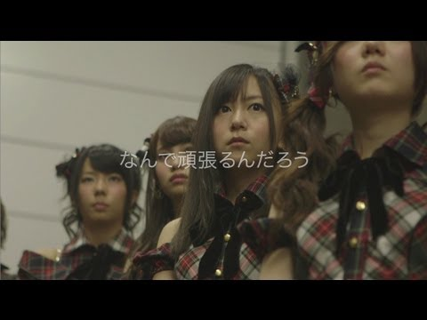 特報#4/DOCUMENTARY OF AKB48 NO FLOWER WITHOUT RAIN/AKB48[公式]