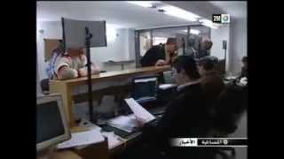 بالفيديو : خبر سار.. التعويض عن فقدان العمل ابتداء من 2014   قنوات أخرى