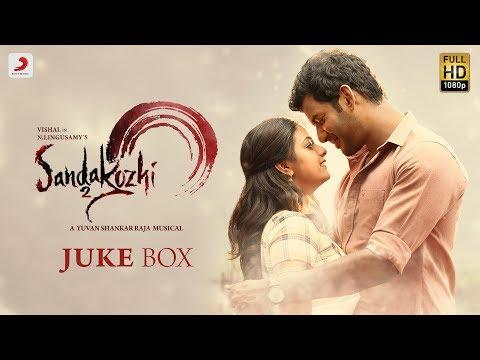 Sandakozhi 2 - Juke Box (Tamil) : Vishal, Keerthi Suresh : Yuvanshankar Raja : Lingusamy