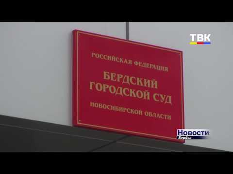 Арестовали комнату бердчанина судебные приставы за долг по алиментам
