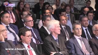 BMCE يحقق نتائج إيجابية خلال الأسدس الأول من السنة الجارية | مال و أعمال