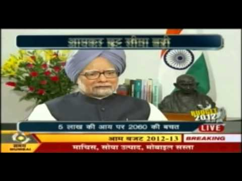 Prof. A. G. Iyer on Union Budget 2012 on Sahara Samay Mumbai - Part 1