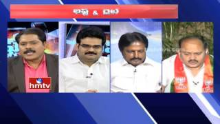 Hot Debate on No Special Status for AP
