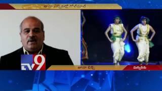 Yarlagadda Venkata Ramana on TANA president election – USA