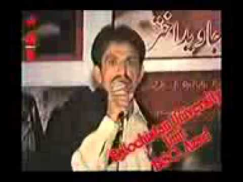 Shaheed Sangat Sana baloch speech U O B,Quetta) wmv   YouTube