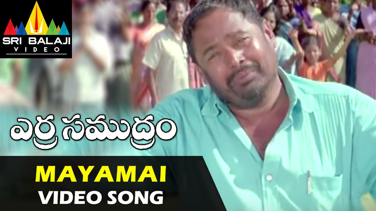 Killer Telugu Songs - Mp3Maza