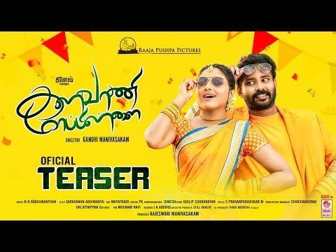 Kalavaani Mappillai Official Teaser