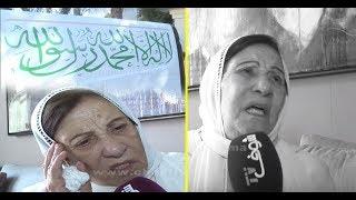 مباشرة بعد وفاة زوجها...الفنانة أمينة رشيد هاكيفاش مات راجلي وهاشنو آخر ماقالي |