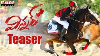 Winner Telugu Movie Teaser - Sai Dharam Tej..