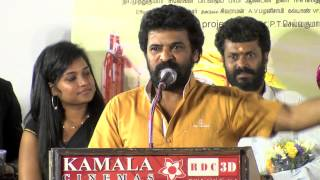 Actor Ganja Karuppu is still the same person — Director Ameer – Velmurugan Borewells