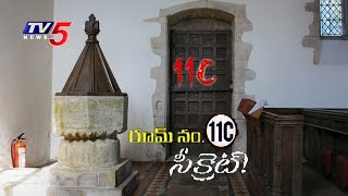 Congress Leaders Scared of AICC Office Room No.11C !! | Shocking Secrets