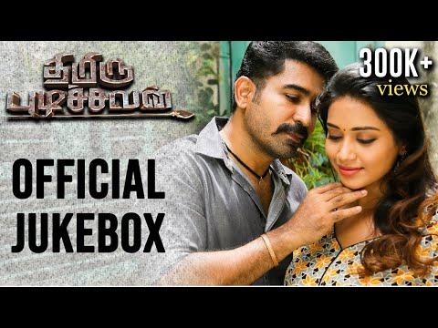Thimiru Pudichavan - Official Jukebox - Vijay Antony - Nivetha Pethuraj - Ganesha