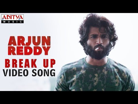 Break Up Video Song ( Telisiney Na Nuvvey) | Arjun Reddy