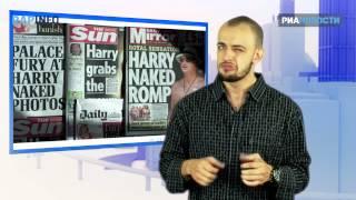 RAPINFO - Невиновность мусульман, фото принца Гарри