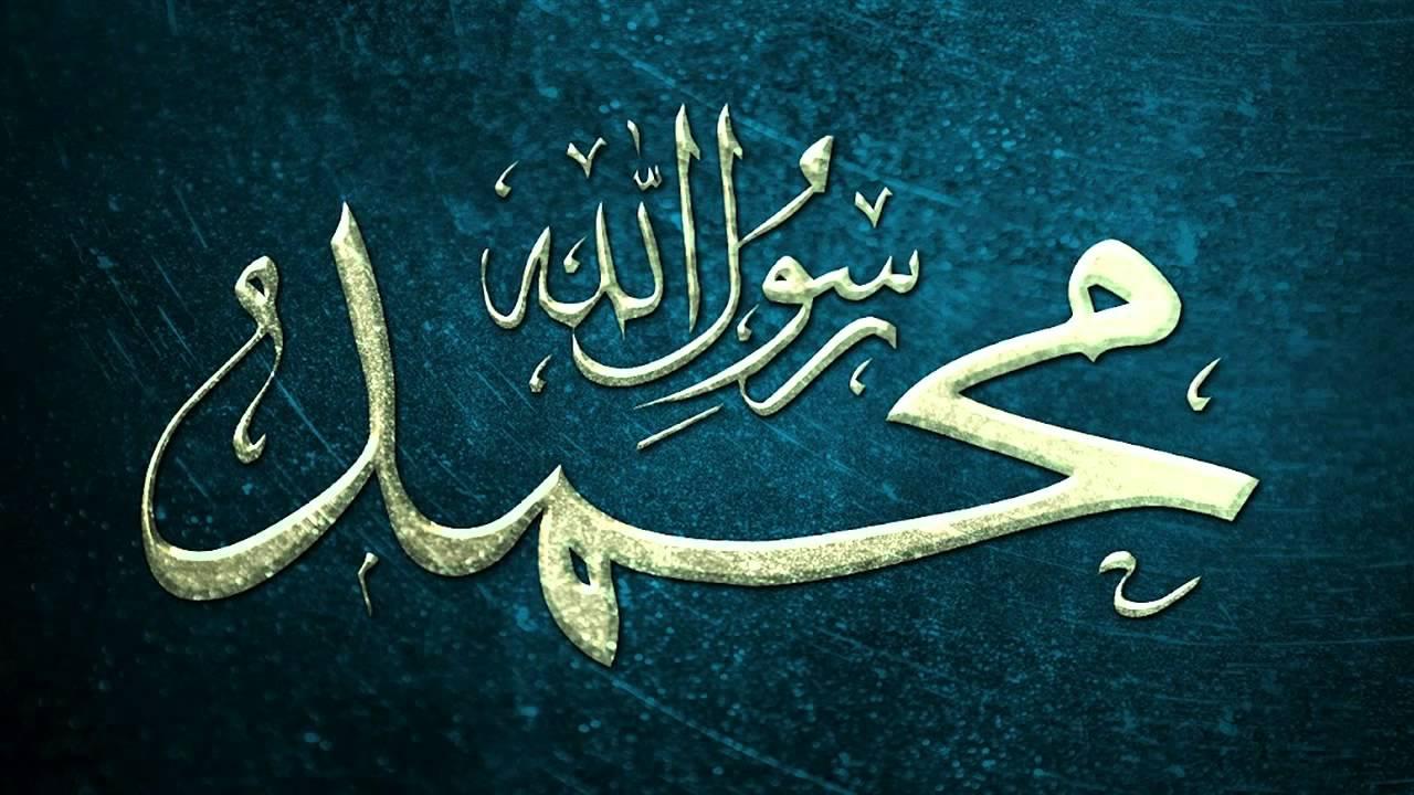 Gambar Logo Sholawat