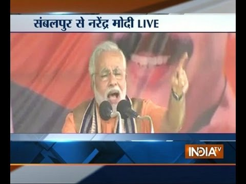 Live: Modi blasts Salman Khursheed at Sambalpur rally