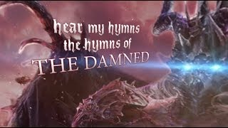 THE UNGUIDED - Defector DCXVI (Lyric Video)