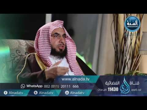 الحلقة الثالثة عشرة - نهج النبي صلى الله عليه وسلم في التعامل مع طلاب العلم