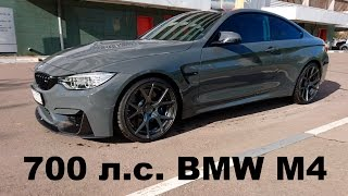 DT_LIVE. 700 л.с. BMW M4 Competition. DragTimes info video - Драгтаймс инфо видео.