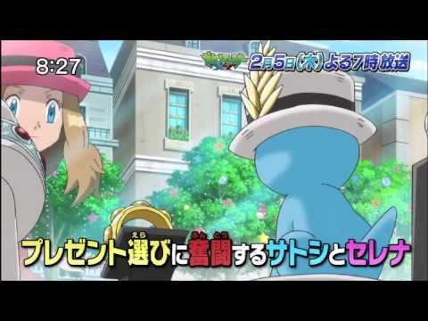 Anime Pokemon XY 59 (Segundo Preview)