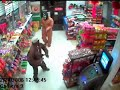 Armed Robbery at 3550 ML King Dr - Welcome Food Mart