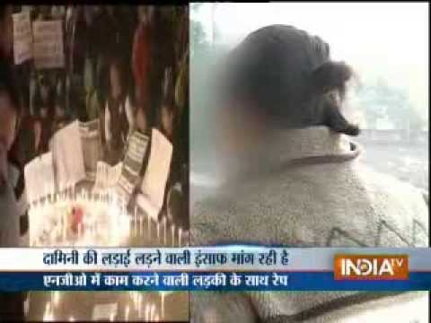 Aaj Ki Baat : Delhi girl who took part in Damini movement raped