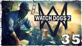 Watch Dogs 2. #35: Ренч без маски!