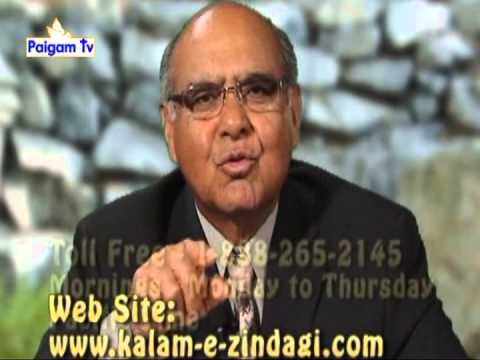 PAIGAM TV:  Kalam-E-Zindagi - Day of Decision (Urdu-Hindi Christian message)