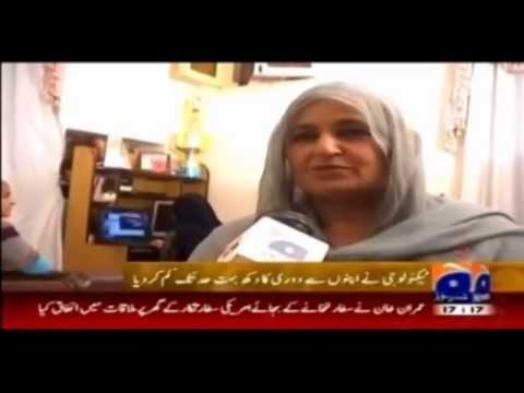Geo News Eid Relatives PKG Kotli Azad Kashmir